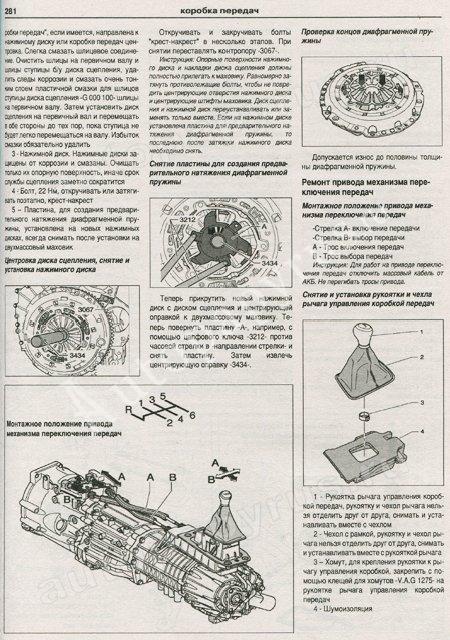 передач ФОЛЬКСВАГЕН ТУАРЕГ