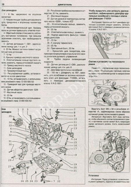Двигатель ФОЛЬКСВАГЕН ТУАРЕГ